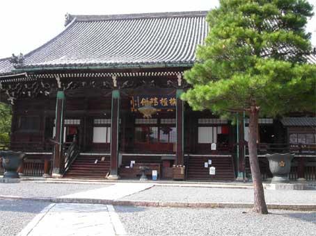 Seiryouji