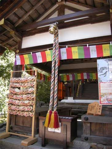 Kataokasha1