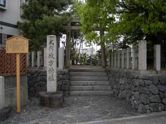 Shiigamotojpg